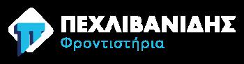 pechlivanidis_logo_Inverted_Horizontal